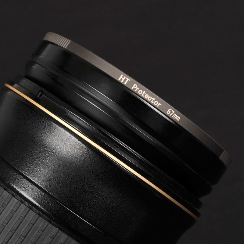 Nisi Filtro UV HT MC protector 77 mm