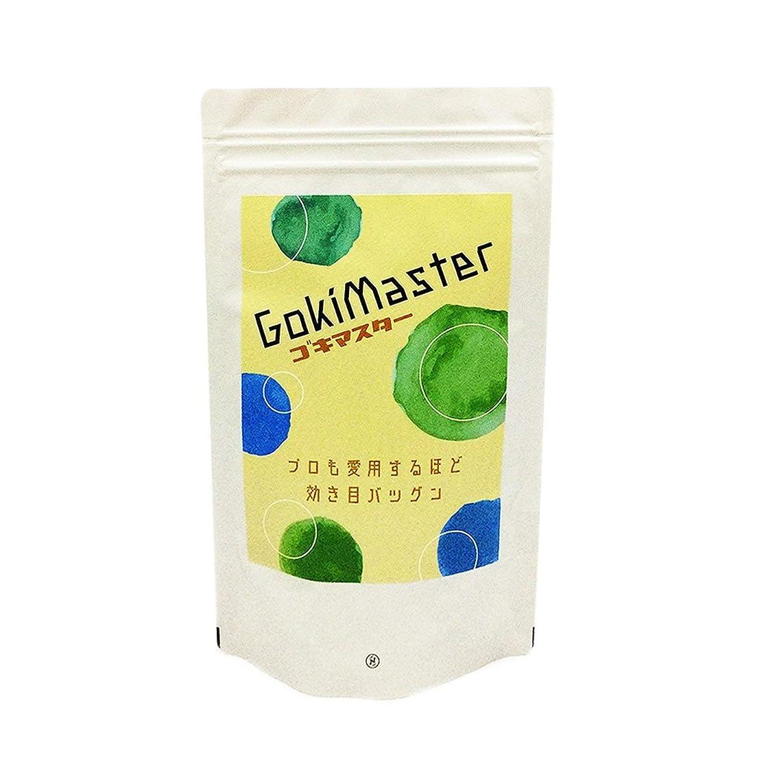 おいしいおいしいはがきフマキラー 蟻 ムカデ 駆除 殺虫剤 粉剤 1kg