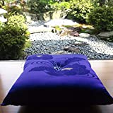 Four Seasons High-Quality Japanese-Made Cushion Using The Brocade( Kimono Fabric) . All Season.(Zabuton) 26.3×... sale off 2017
