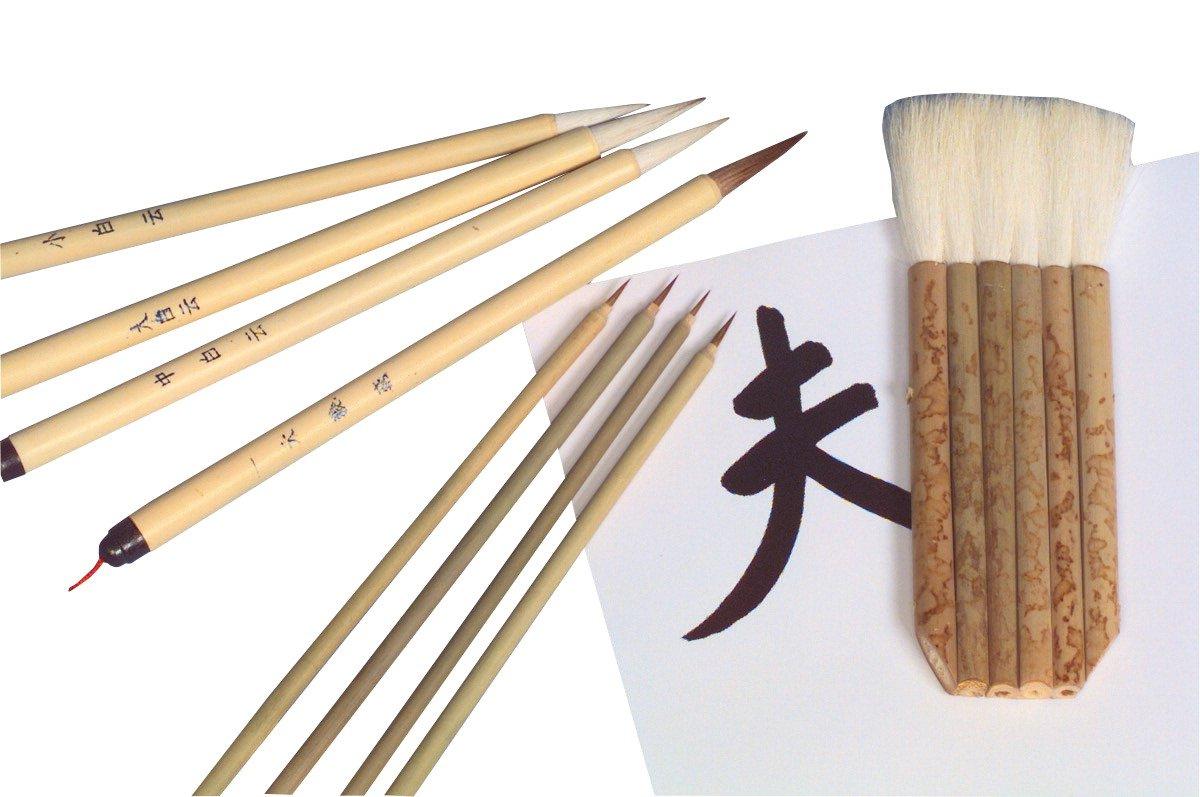 School Specialty Oriental Decorative Brush Set, Assorted Sizes, Set of 9
