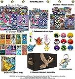 Pokemon Ultimate Christmas gift Ultra RARE GX CARD LOT with 2 Ultra RARE GX GUARANTEED! Includes, 3 Random Pokemon Booster, 1 Pokemon Mini Album, 1 Pokemon Ball, 1 Pokemon Keychain