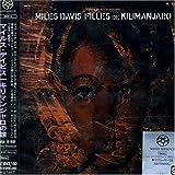 Filles De Kilimanjaro by Miles Davis