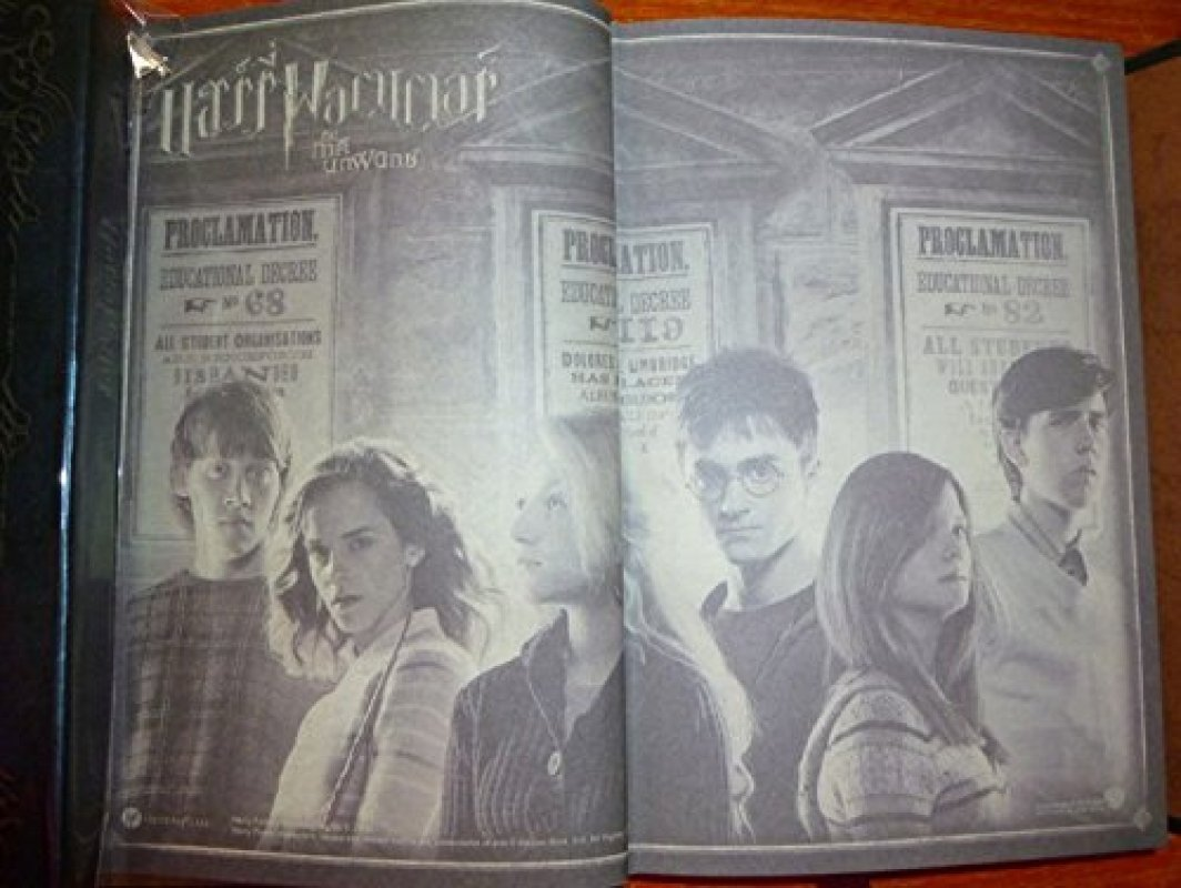 Amazon.com : Harry Potter Notebook Diary For Gift Vintage ...