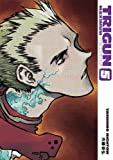 Trigun Maximum Omnibus Volume 5