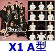 表紙:X1/1ST LOOK182号 A型(2019)【4点構成】本册 X1ポスター X1はがき2枚/韓国雑誌/1STLOOK182号/韓国歌手/k-pop/エックスワン/VERIVERY