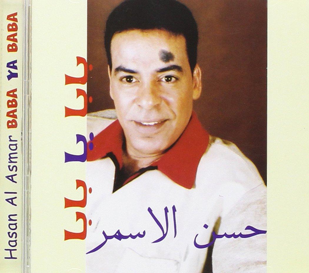 hassan al asmar mp3 gratuit