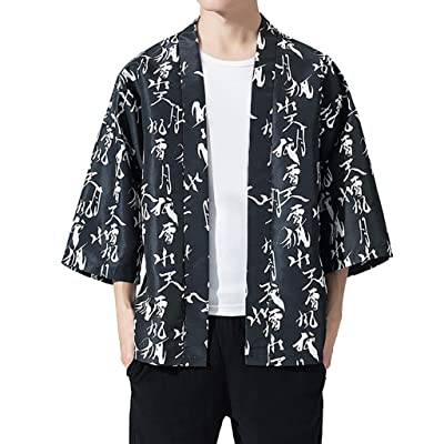 WINJUD Mens Loose Cardigan National Print Jacket Long Sleeve Yukata Coat Summer Tops at Men's Clothing store