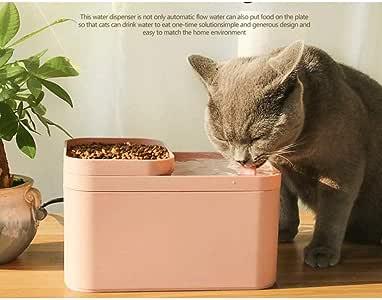 LIRUI Bebedero Gatos Fuente Silencioso para Gatos 2L