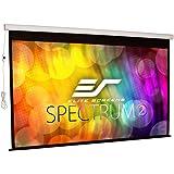 エリートスクリーン 電動プロジェクタースクリーン スペクトラム2 91インチ(16:9) 12インチ延長 ホワイトケース SPM91H-E12