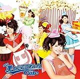 Dai Nana Shou Utsukushikutte Gomen Ne by C-Ute (2003-07-15)