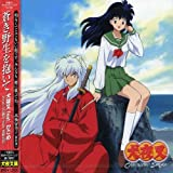 Inu-Yasha Character Song 1 by Inu-Yasha Character Song 1 (2005-08-03)