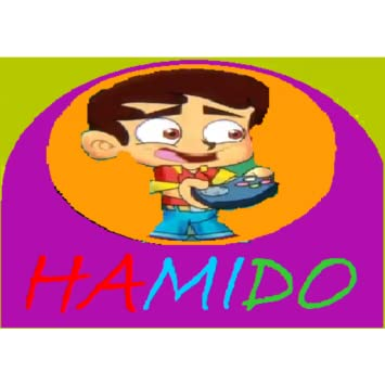 Amazon Com Hamido حميدو عربي إنجليزي طيور الجنة بيبي بدون أنترنت