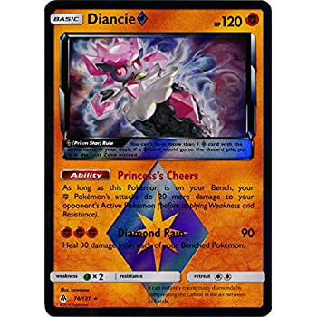 Amazon.com: Pokemon - Medicham (81/160) - XY Primal Clash ...