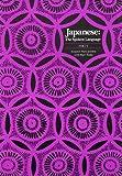 Japanese, The Spoken Language: Part 2 (Yale Language Series) (Pt. 2)