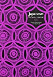 img - for Japanese, The Spoken Language: Part 2 (Yale Language Series) (Pt. 2) book / textbook / text book