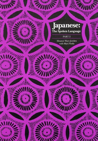 Japanese, The Spoken Language: Part 2 (Yale ()