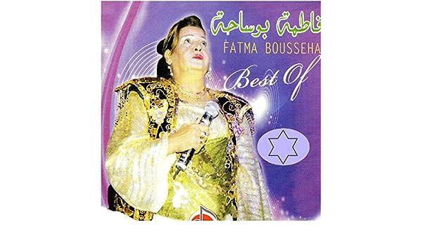 MUSIC MP3 FATMA BOUSSAHA GRATUIT