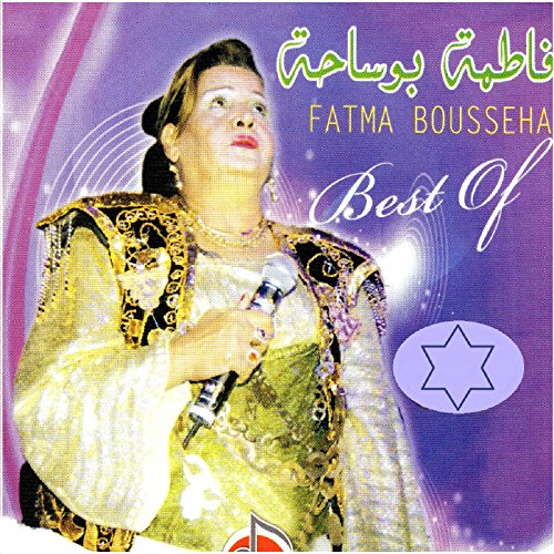 MUSIC MP3 FATMA BOUSSAHA TÉLÉCHARGER