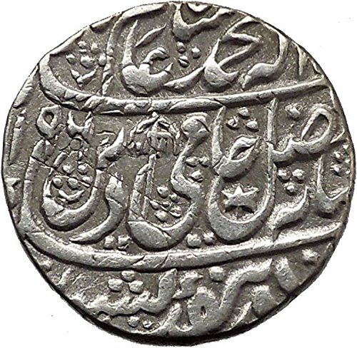 1000 unknown 1759AD Mughal Empire of India Large Antique Islam coin Good