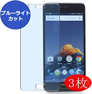【3 Pack】 Synvy Anti Blue Light Screen Protector for Lenovo Z2 Plus Screen Film Protective Protectors [Not Tempered Glass]