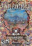Software : Final Fantasy XI: Treasures of Aht Urhgan - PC
