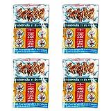 Eleven 11 Tigers Brand Herbal 20g (4 Sachet/Pack)