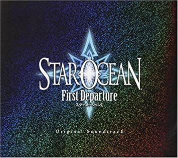 Star Ocean 1 First Departure Psp - Video Game Soundtrack