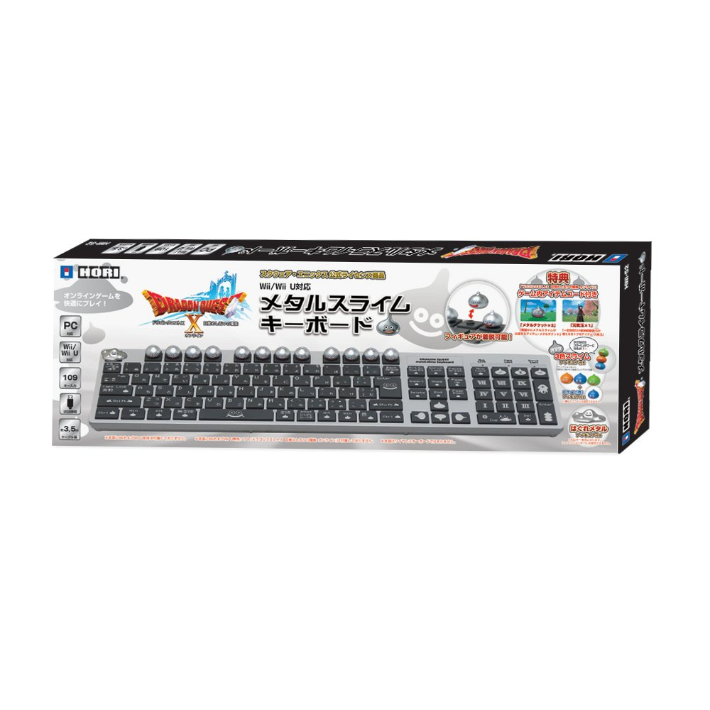 Dragon Warrior (Dragon Quest) Metal Slime Keyboard (for Wii U/ Wii/ 98/ 2000/ ME/ NT/ XP/7 /8) (Japan Import)