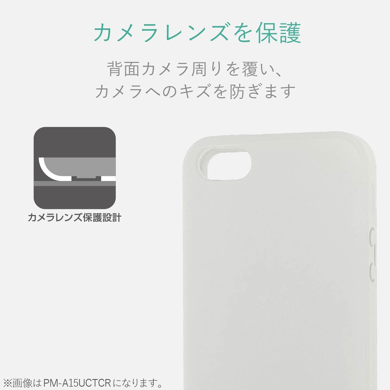 82adf5d0f5 Amazon | エレコム iPhone SE ケース シリコン 【本体を優しく保護する】 iPhone 5s/5対応 クリア PM-A18SSCCR  | ケース・カバー 通販