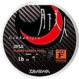 ダイワ(DAIWA) ライン 月下美人 TYPE-F 陽 150m 3lb (0.8号) サイトオレンジ
