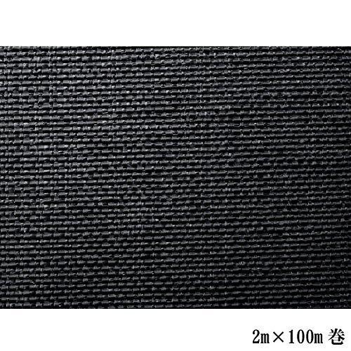キンボシ ゴールデンスター 超強力防草シート(ブラック) 2m×100m巻 7224 B0194I8W0I
