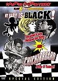 My Baby is Black! / Checkerboard (Special Edition)