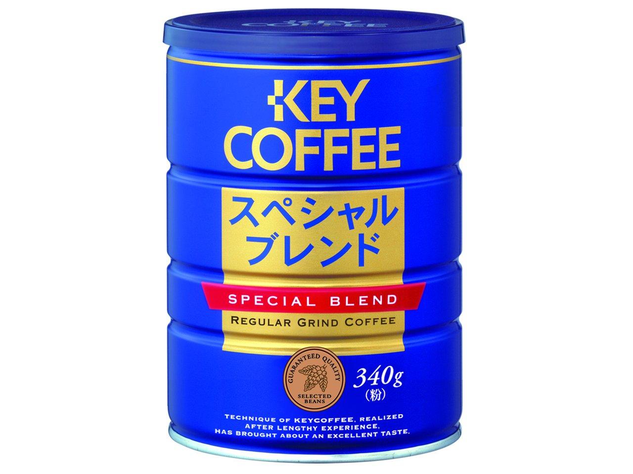 【キーコーヒー】缶スペシャルブレンド