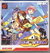 The king of fighters De paradise - Neo Geo Pocket color - JAP NEW