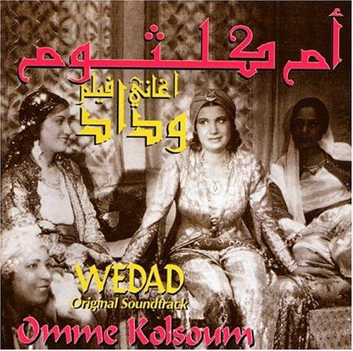 Widad by EMI Import