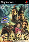 Sangokushi IX (Koei the Best) [Japan Import]