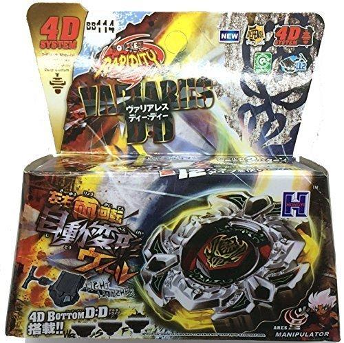 Variares Legends Beyblade Hyperblade SELLER product image