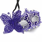 Face mask Shield Veil Guard Screen Domino False Front Makeup Dance Show Party Catwalk Leather Butterfly Patch mask Dragon Butterfly Purple