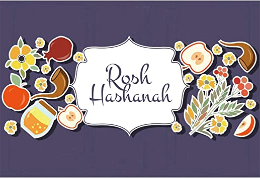 Happy Rosh Hashana Background 8x6ft Jewish New Year Polyester Photography Backdrop Wooden Table Sweet Honey Pomegranate Shofar Tropical Palm Leaf Cartoon Decor Photo Prop Decor Studio Wallpaper