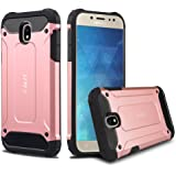 Coque Galaxy J7 2017, J&D [ArmorBox] [Double Couche] Coque de Protection Robuste Antichoc et Hybride pour Samsung Galaxy J7 (Release in 2017) - Rose Or