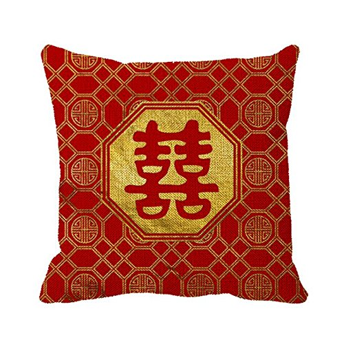 - Julyou Pillowcase Double Happiness Feng Shui Symbol Outdoor Pillow Cover for Bedroom or Sofa