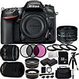 Nikon D7200 DX-format DSLR w/ Nikon 18-55mm f/3.5-5.6G VR II AF-S DX NIKKOR Zoom Lens - International Version (No Warranty) + Nikon AF-S DX VR Zoom-NIKKOR 55-200mm f/4-5.6G IF-ED Lens + Nikon 50mm f/1.8D AF Nikkor Lens 32GB Bundle 21PC Accessory Kit