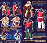Ultimate Solid EX Kinnikuman dream of superman tag Hen 2 Bandai (all nine Furukonpu set)