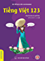 123ベトナム語 - 日本人向けベトナム語: 初心者向けベトナム語