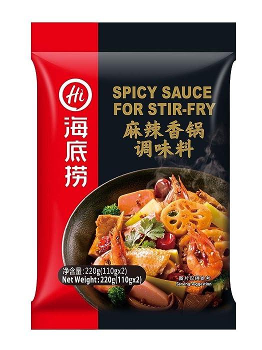 Hai Di Lao Basic Stir-fry Sauce (??????? ???) buy 3 get 4, buy 5 get 7, buy 7 get 10