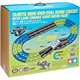 Mini 4wd Oval Home Circuit with Lane Change 69569 (Light Green/blue) (japan import)