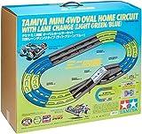 Mini 4wd Oval Home Circuit with Lane Change 69569