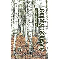 Alexander Kushner. Bilingual Poetry Collection: translated to English by Gary Light