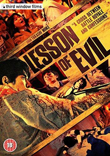 Lesson of Evil [DVD]