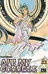 Ah ! My Goddess, Tome 33 par Kosuke Fujishima